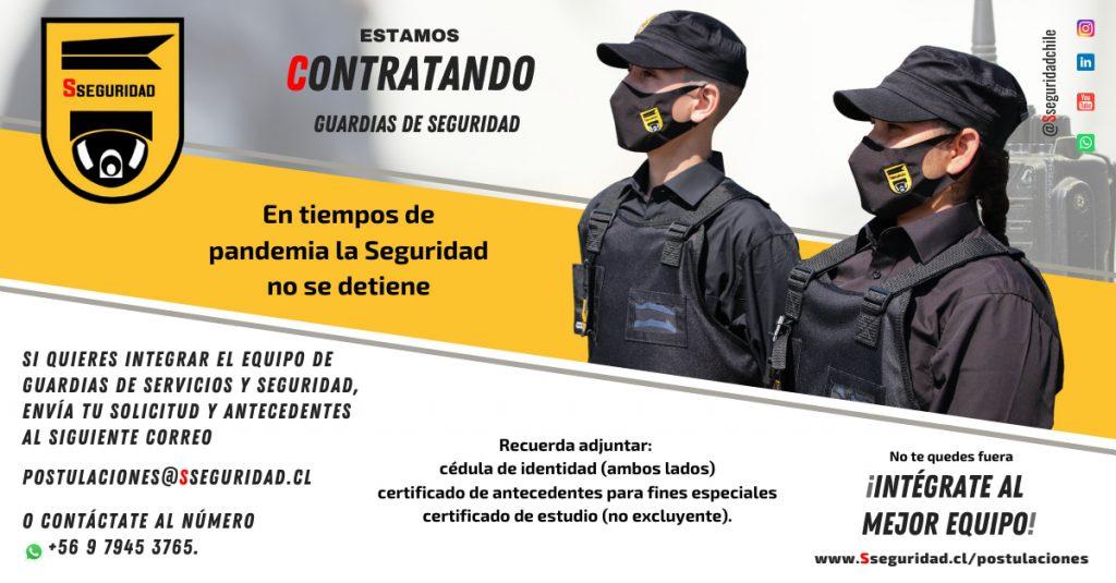 postulaciones guardias de seguridad